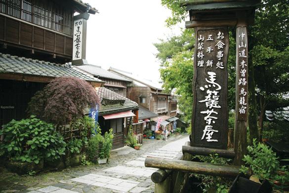 Gifu - nơi người Nhật sống chậm -1