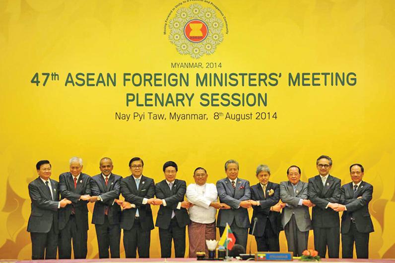 DN570_Quocte150814_ASEAN-thong-bao-chung