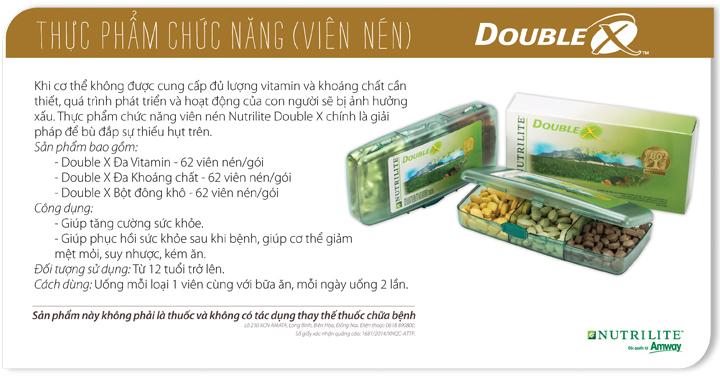 [Nutrilite] Double X Box Opt1