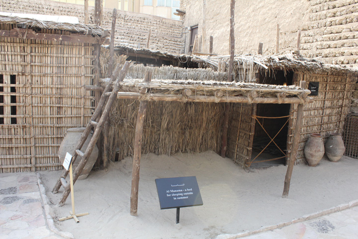Hấp dẫn bảo tàng Dubai -3
