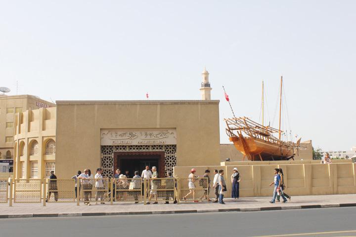 Hấp dẫn bảo tàng Dubai -16