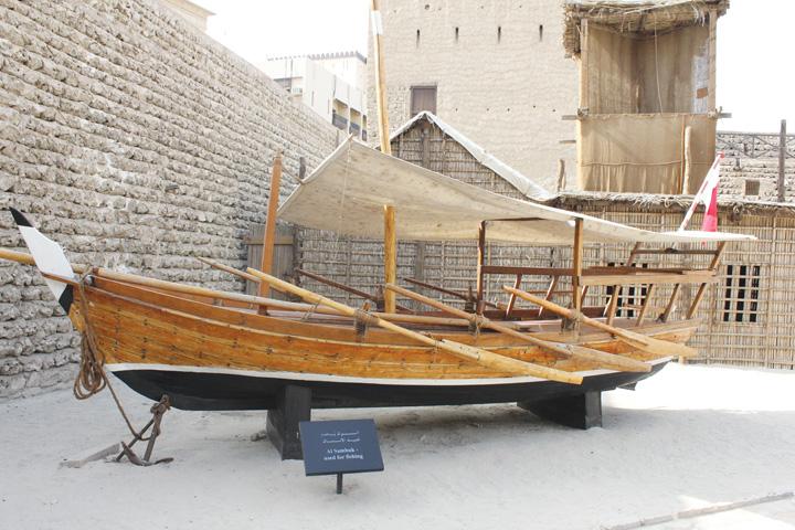Hấp dẫn bảo tàng Dubai -13