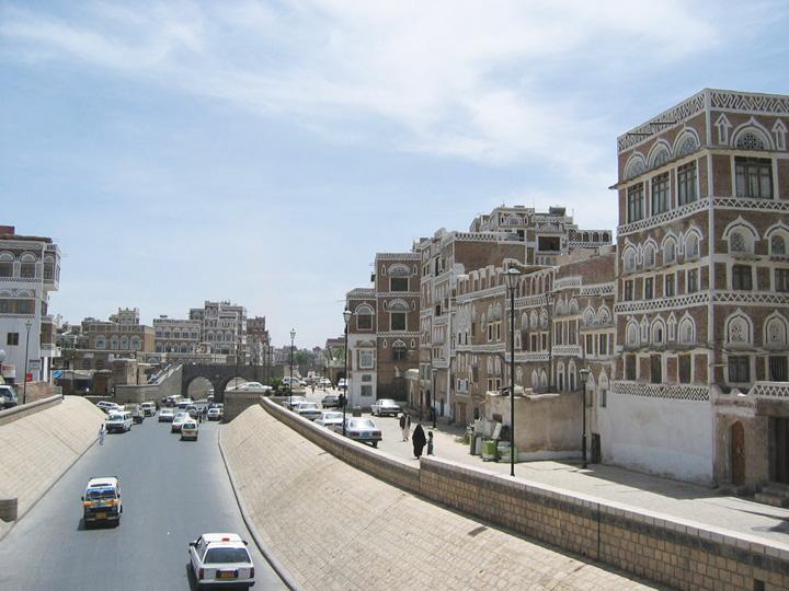 Đường phố kiểu đặc trưng của các thành phố ở Yemen