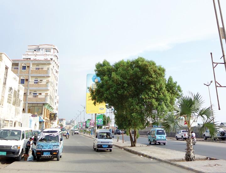 Phố biển nhộn nhịp nhất El Hodeidah