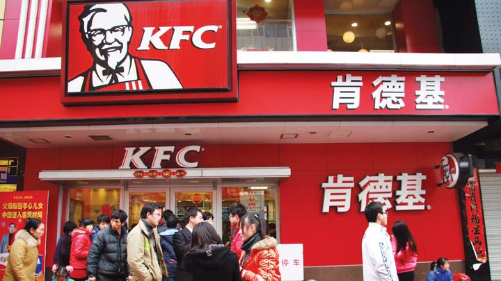 DN611-QT1 120615-KFC TQ
