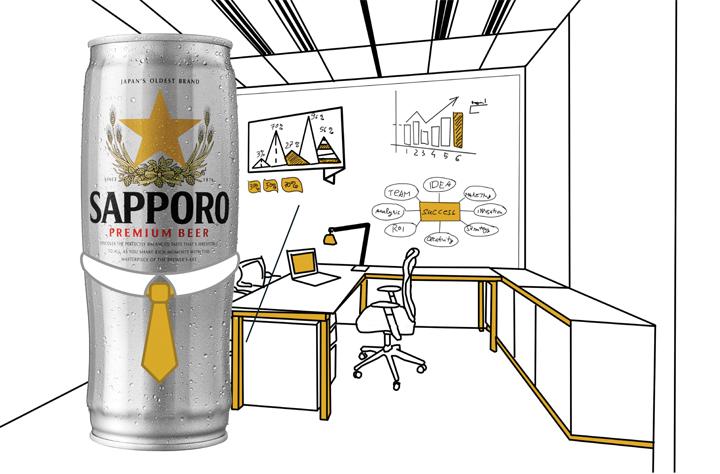 DN614-Bv Saporo 030715-S3