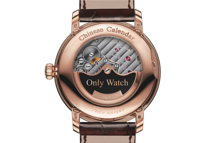 DN_Tin200715_Only-Watch-2015 - 2