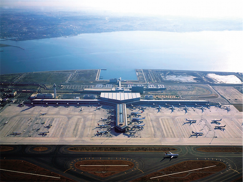 Central Janpan airport 1