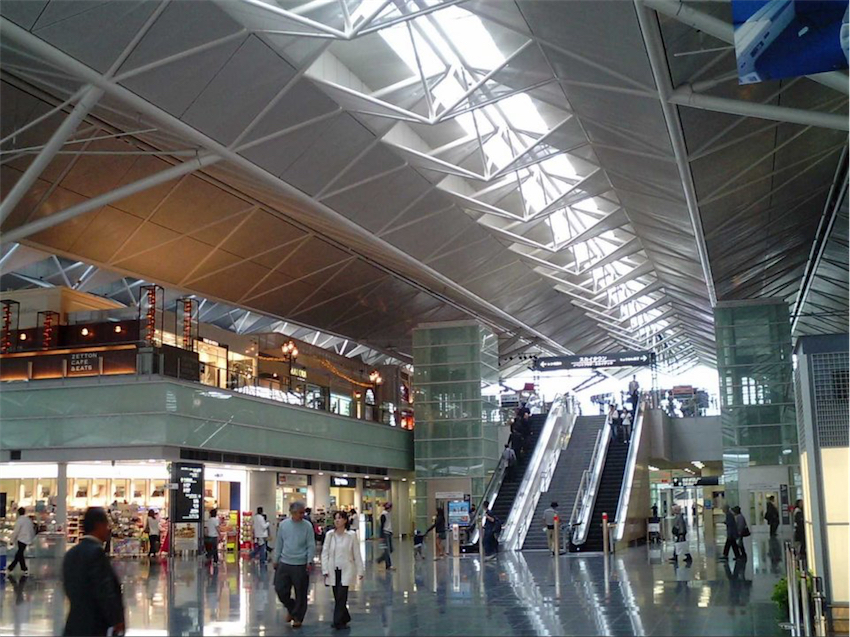 Central Janpan airport 2
