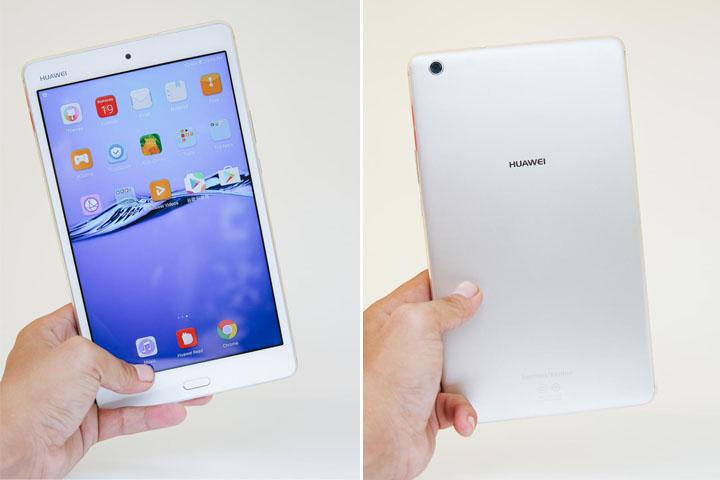 Huawei-boi-doi-may-tinh-bang-Tin-200717-2