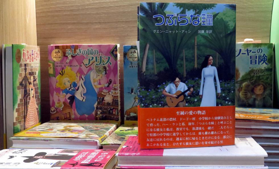 Thành phố sách châu Âu quyến rũ giữa Sài Gòn