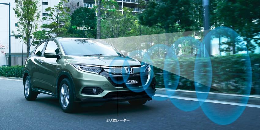 Honda HR-V Facelift lộ diện: vẻ ngoài sang trọng, cải tiến công nghệ