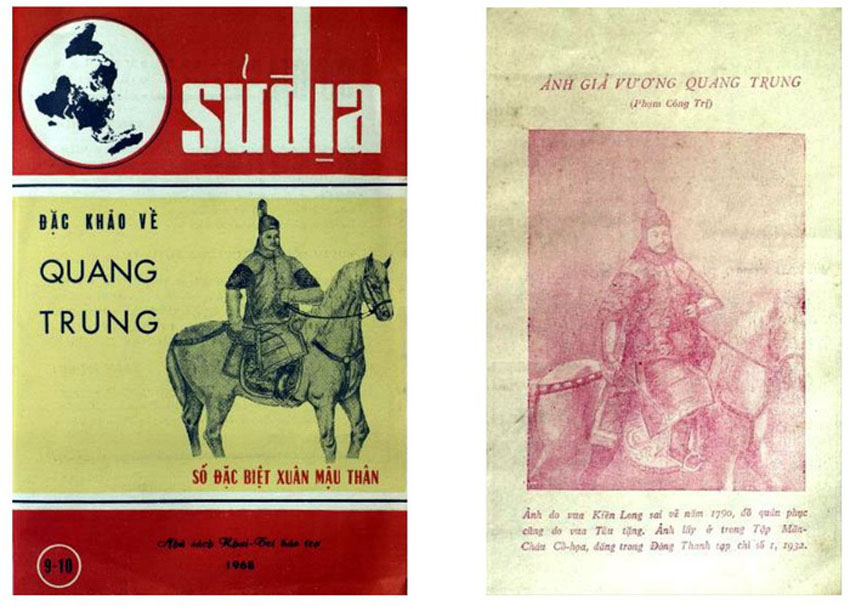 Đã tìm ra chân dung chính xác nhất của vua Quang Trung
