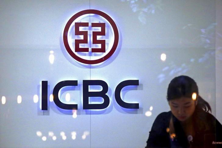 10. ICBC - Giá trị thương hiệu: 59,2 tỷ USD