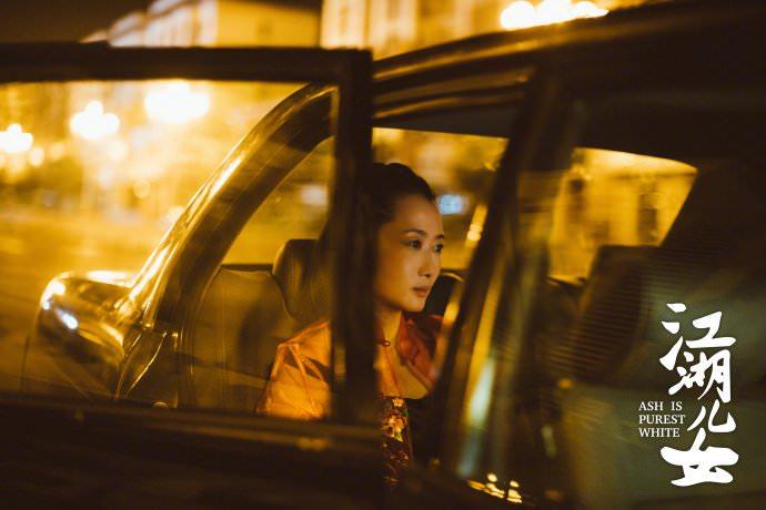 Cannes 2018 với 6 nhà làm phim gốc Á tranh giải Cành cọ vàng - Ảnh 3.