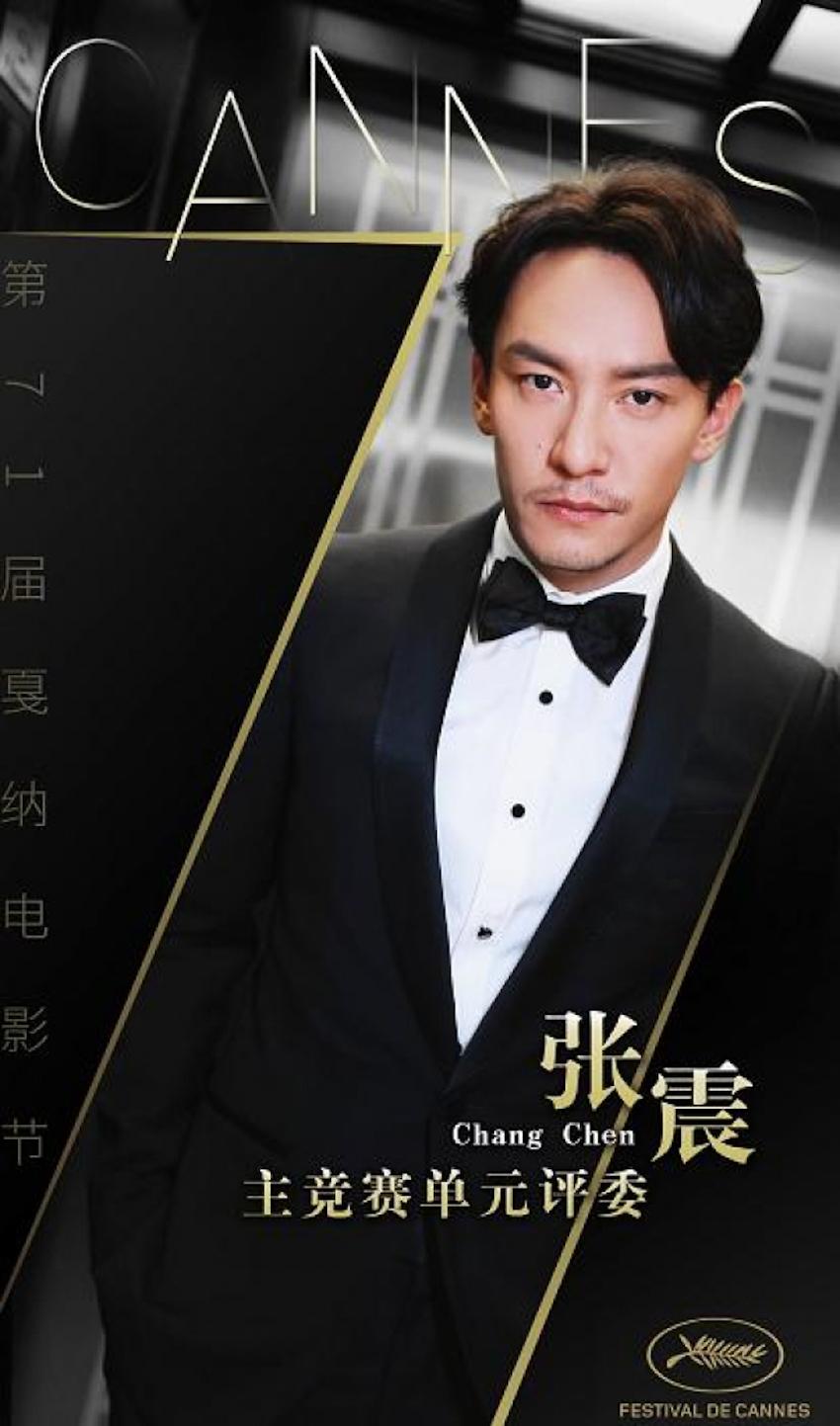 Trương Chấn được chọn làm thành viên ban giám khảo Cannes 2018