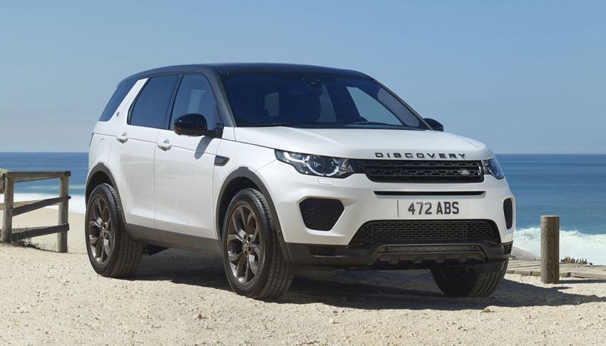 Land Rover ra mắt phiên bản mới Discovery Sport Landmark