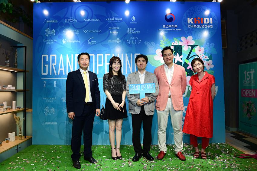 Ra mắt cửa hàng mỹ phẩm K-Beauty Gallery