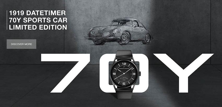 Porsche ra mắt mẫu đồng hồ đặc biệt nhân dịp kỷ niệm 70 năm thành lập