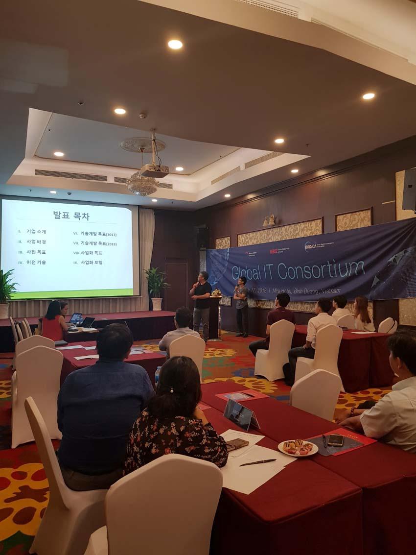 Hiệp hội Kỹ thuật số Hàn Quốc mở rộng hợp tác trong lĩnh vực công nghệ và phần mềm