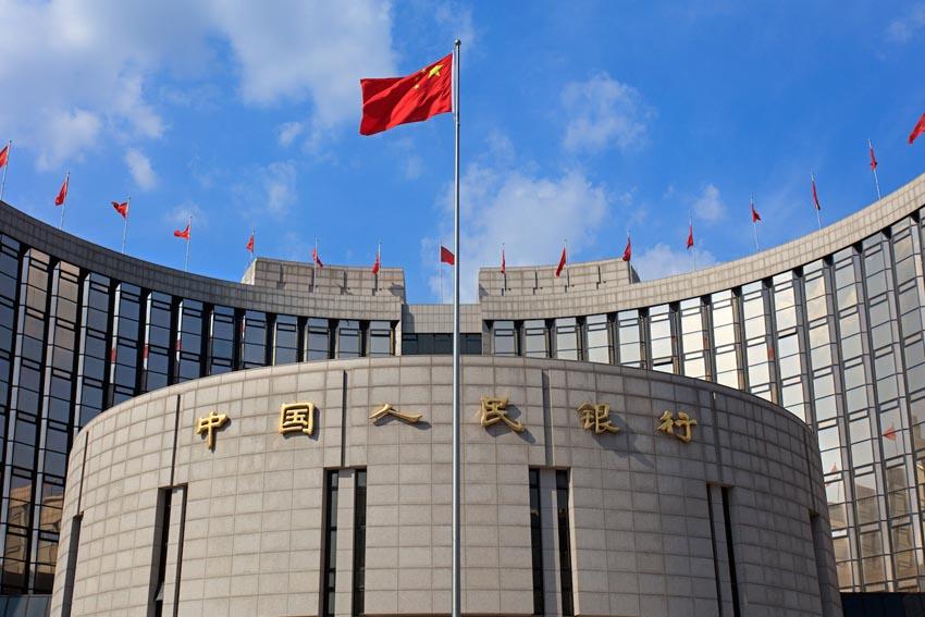 Trung Quốc bơm tiền vào thị trường
