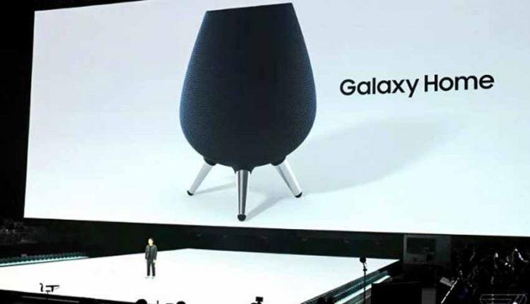 DN-Samsung-ra-mat-loa-thong-minh-Galaxy-Home-Tin-100818-3