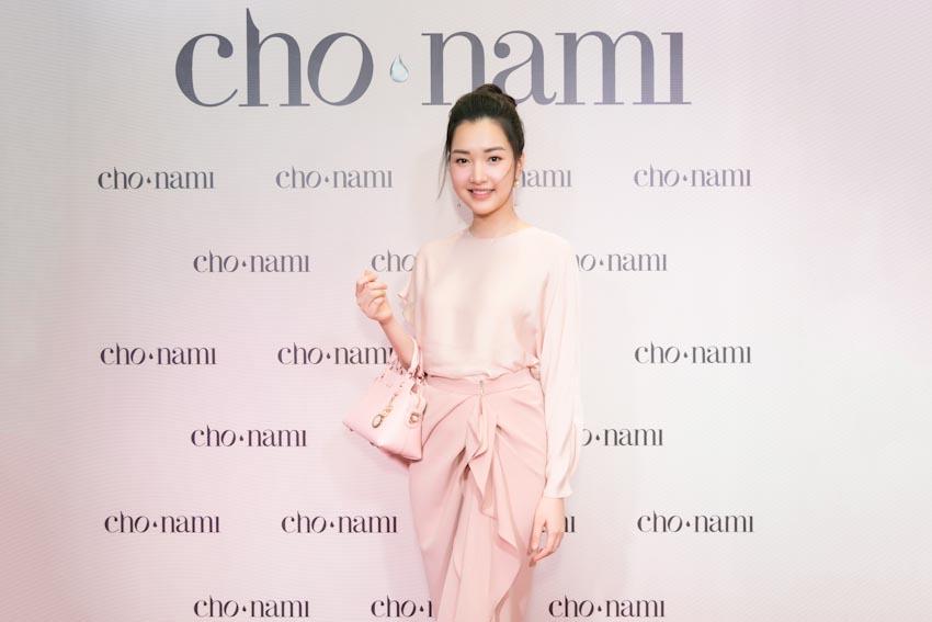 Thảm đỏ khai trương mỹ phẩm Nhật Bản Cho Nami tại Việt Nam