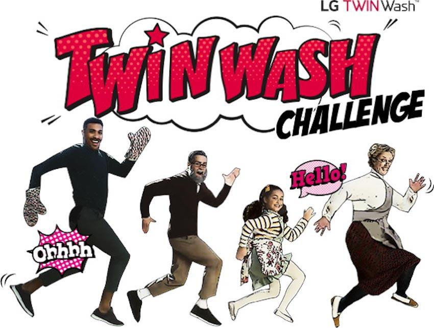 LG tổ chức cuộc thi nhảy TWINWash 1