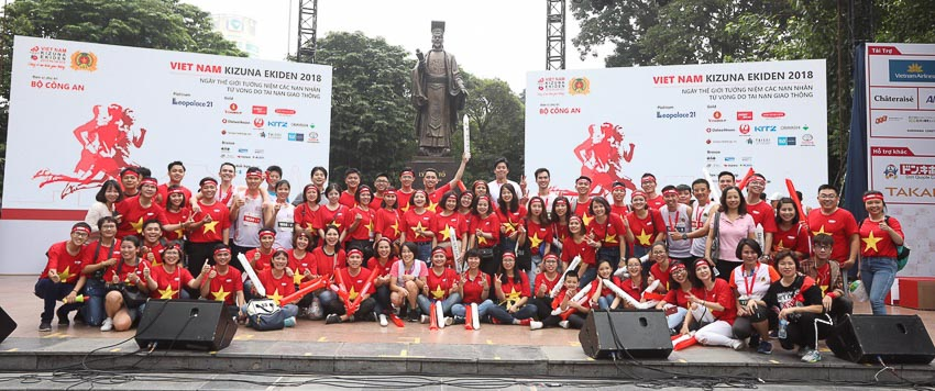 Giải chạy tiếp sức Vietnam Kizuna Ekiden 2018 1