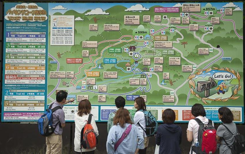 Núi Takao ở Tokyo 8