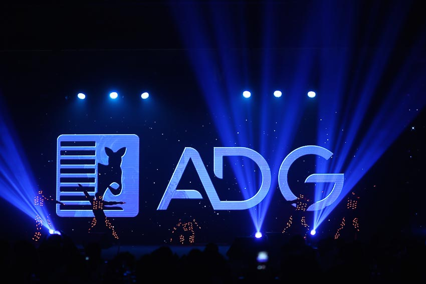 Tập đoàn Austdoor (ADG) kỷ niệm 15 năm thành lập 5