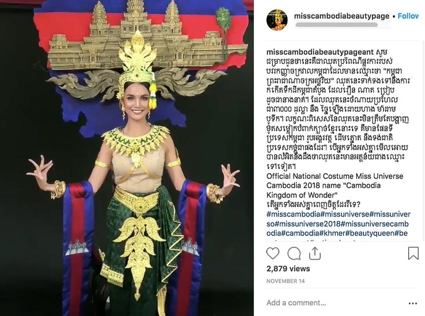 quốc phục của đại diện các nước dự thi Miss Universe 2018 5