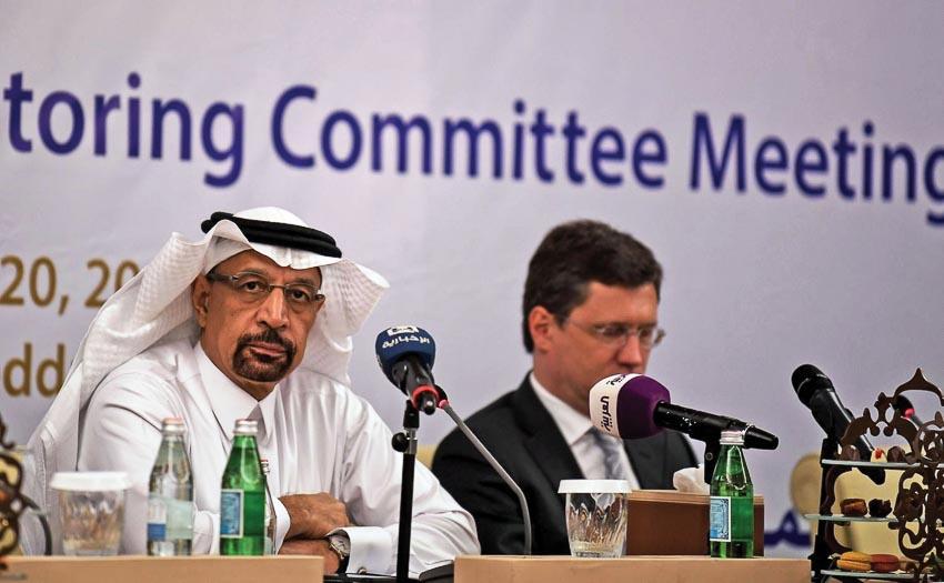 Một phiên họp của OPEC