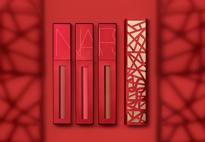 Phiên bản giới hạn Nars Lunar New Year Collection 8