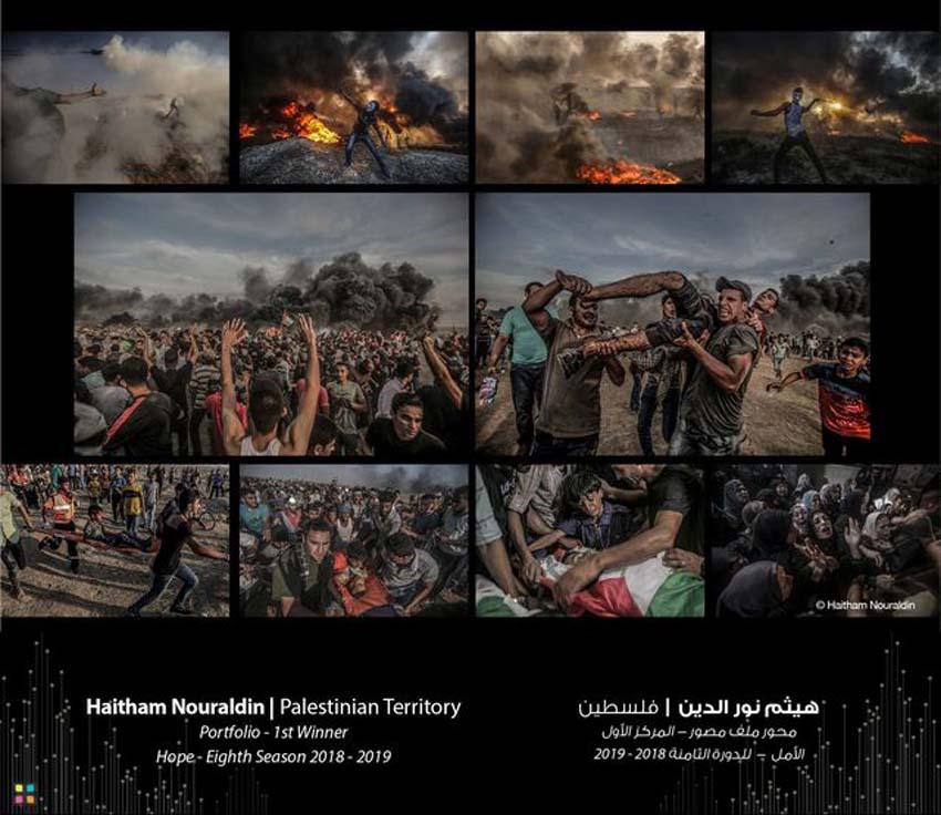 """Nhiếp ảnh gia Haitham Nouraldin (Palestine) đạt giải nhất ở hạng mục """"Ảnh hồ sơ"""""""