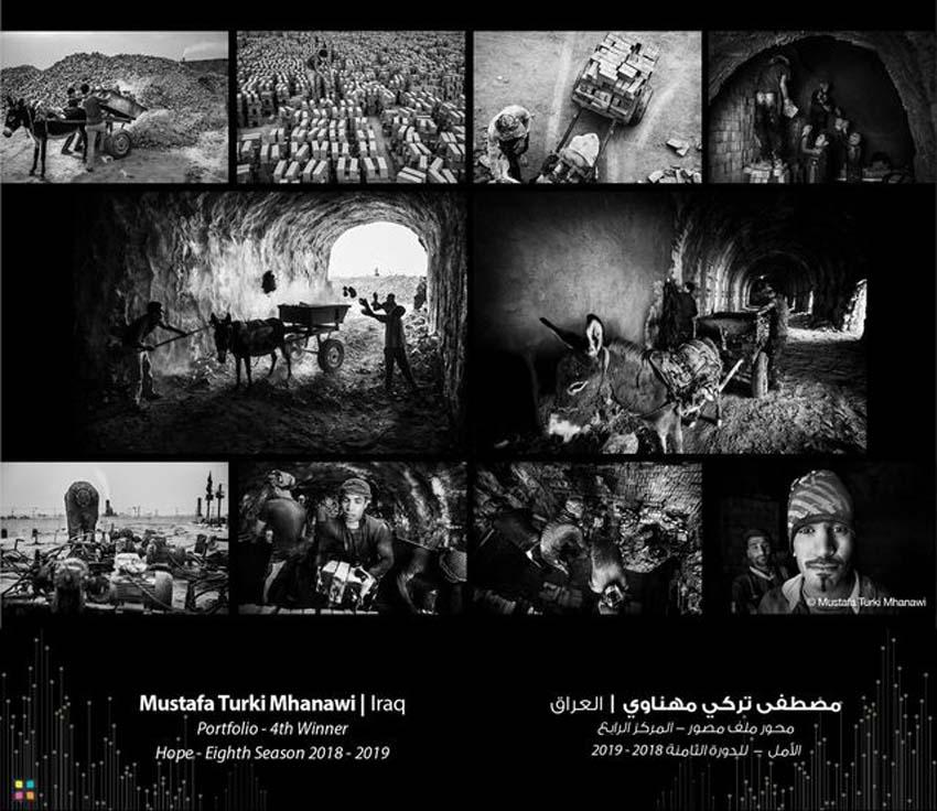 Giải bốn thuộc về nhiếp ảnh gia người Iraq Mustafa Turki Mhanawi