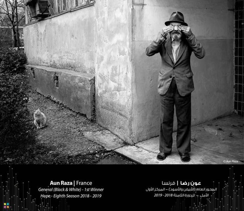 Nhiếp ảnh gia người Pháp Aun Raza đạt giải nhất ở hạng mục ảnh đen trắng
