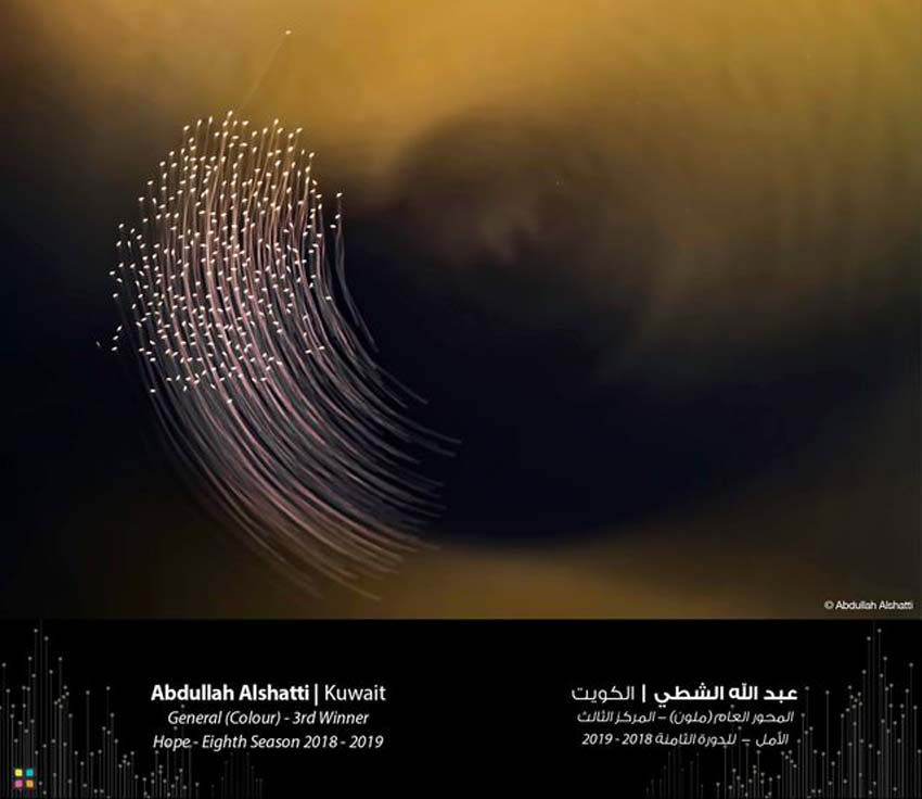 Giải ba thuộc về nhiếp ảnh gia Abdullah Alshatti (Kuwait)