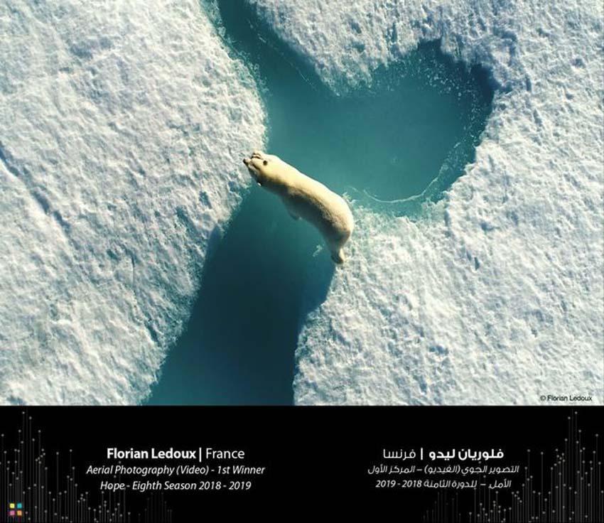 """Bức ảnh đạt giải nhất hạng mục """"Ảnh chụp trên không"""" thuộc về nhiếp ảnh gia người Pháp Florian Ledoux"""