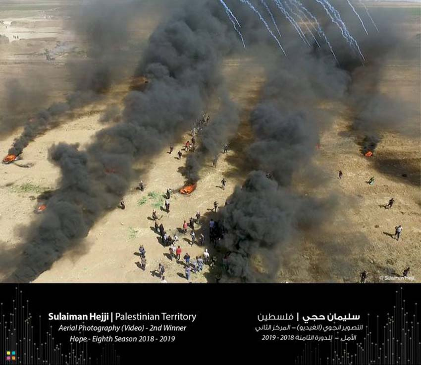 Bức ảnh đạt giải nhì hạng mục ảnh trên không thuộc về nhiếp ảnh gia người Palestine, Sulaiman Hejji