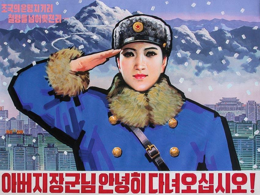 Các poster vẽ tay ở Triều Tiên được nhiều nhà sưu tập phương Tây săn lùng