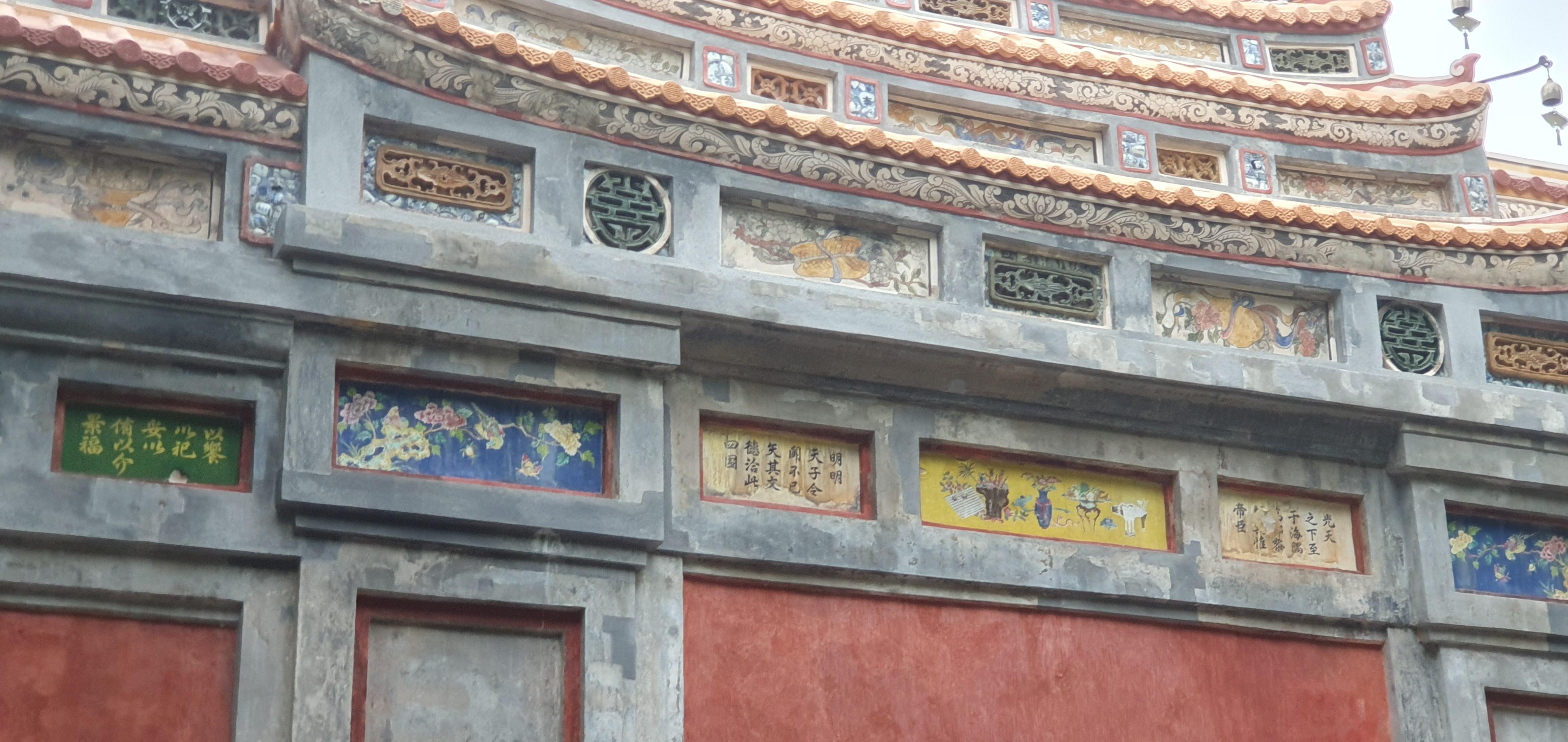 Công trình cổng điện Phụng Tiên, Đại Nội Huế vừa được trùng tu.