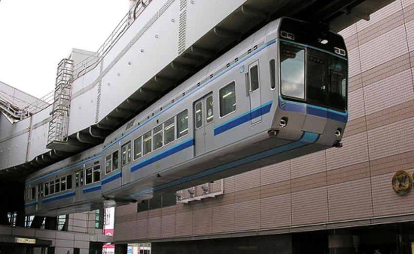 Đường một ray ở thành phố Chiba