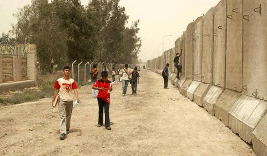 Những bức tường phân chia biên giới các nước mà ít người biết đến 2