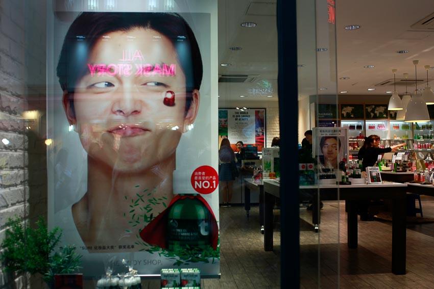 Một cửa hiệu mỹ phẩm dành cho nam giới trên con đường mua sắm Myeong-dong ở thủ đô Seoul, Hàn Quốc, với bức ảnh phóng to nam diễn viên điện ảnh nổi tiếng Kong Yoo