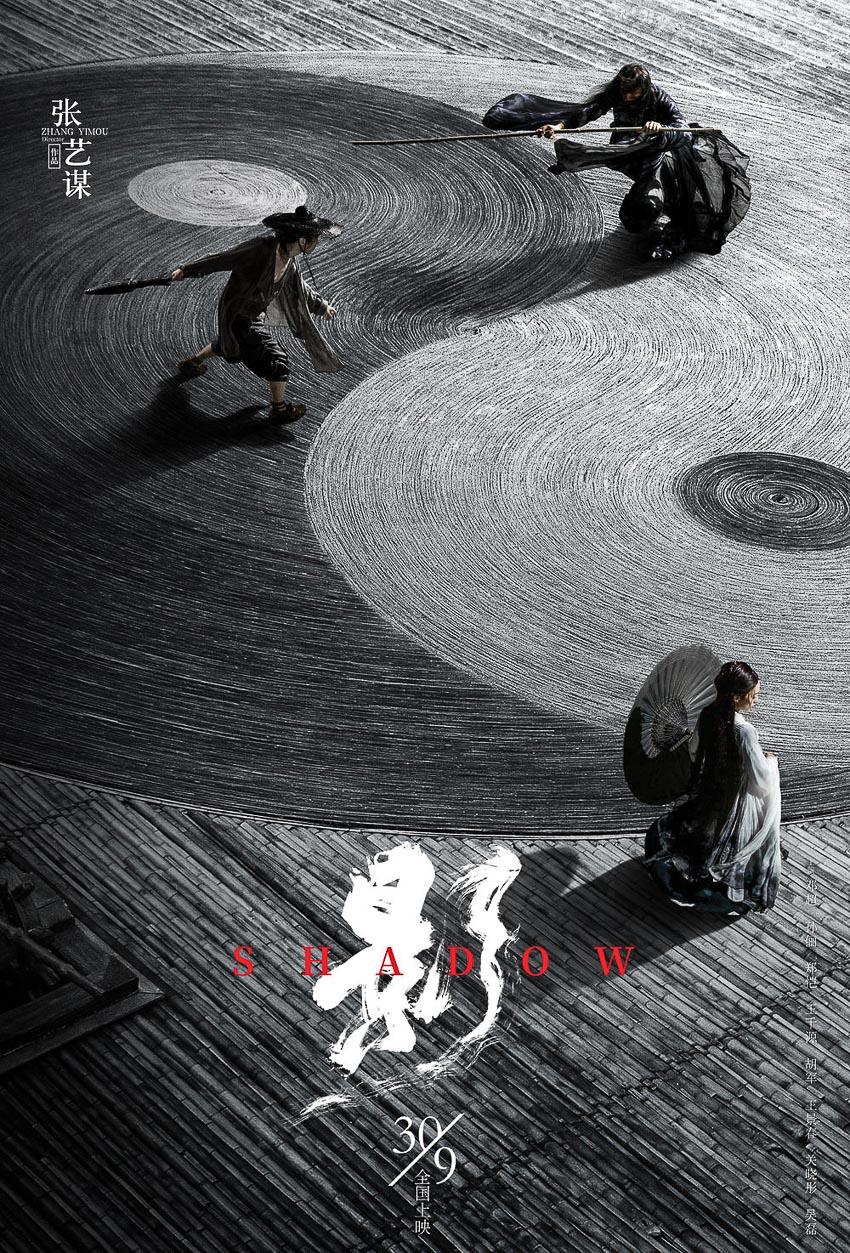 """Ảnh - sự """"hồi sinh"""" của đạo diễn Trương Nghệ Mưu 1"""