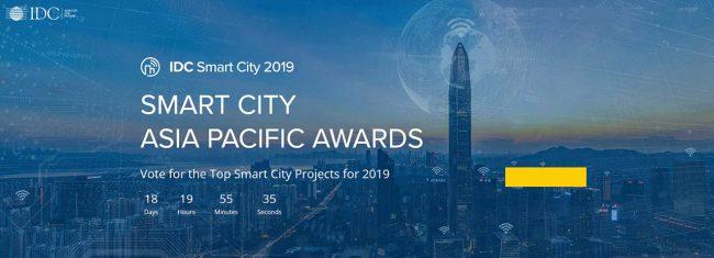 """Công viên Phần mềm Quang Trung QTSC vào vòng bình chọn của Giải thưởng """"Thành phố thông minh Châu Á – Thái Bình Dương 2019"""" - 1"""