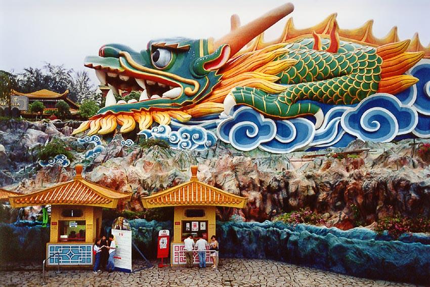 Một số công viên giải trí kỳ lạ nhất thế giới 1