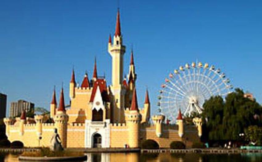 Một số công viên giải trí kỳ lạ nhất thế giới 8
