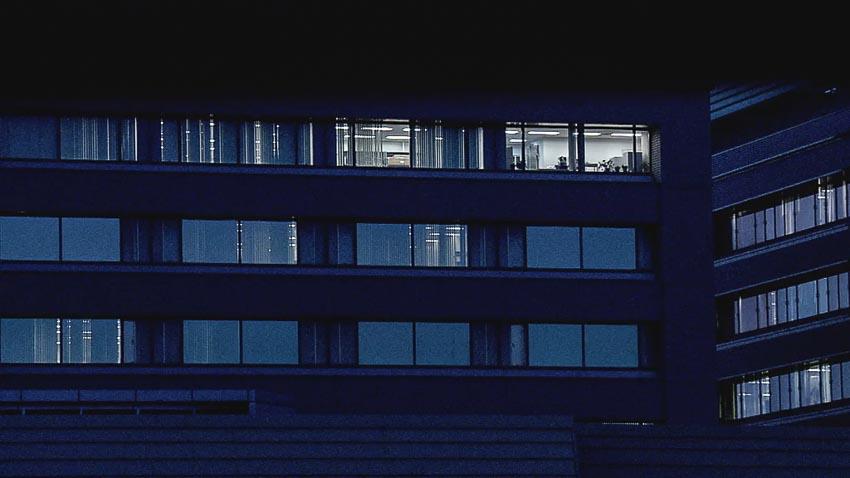 """Tòa nhà """"C1"""" nhìn vào ban đêm"""